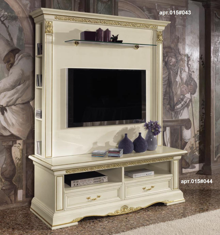 Мебель Для Гостиной Под Тв